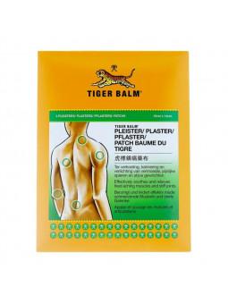 Baume du Tigre en patch (x3) - Soulagement des muscles
